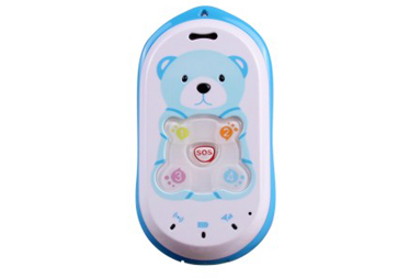kids tracker device in mumbai