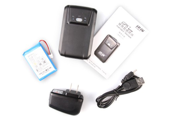 portable GPS tracker in mumbai pune